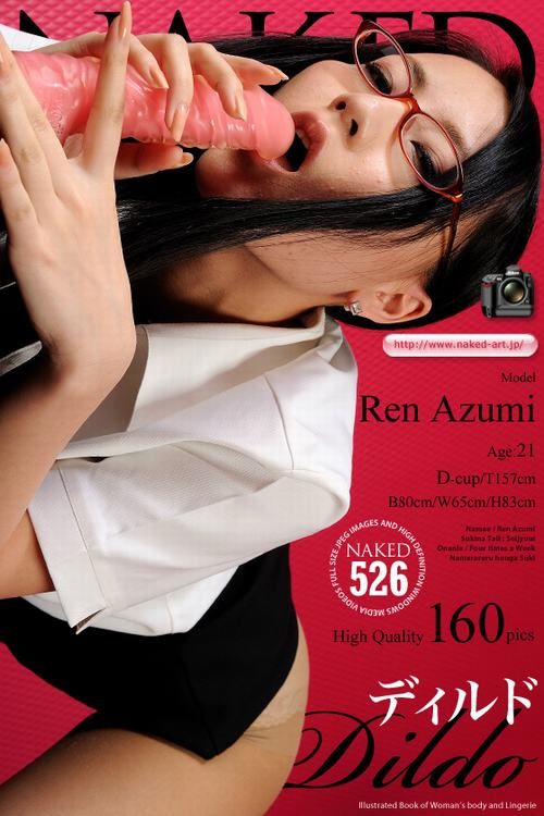 NakedArt 098 - Naked-Art Photo No.00526 Ren Azumi あずみれん