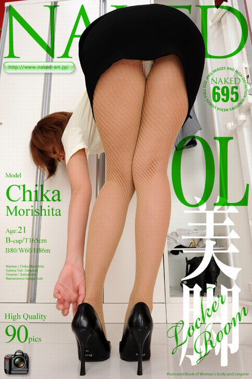 Naked-Art No.00695 Chika Morishita 森下ちか