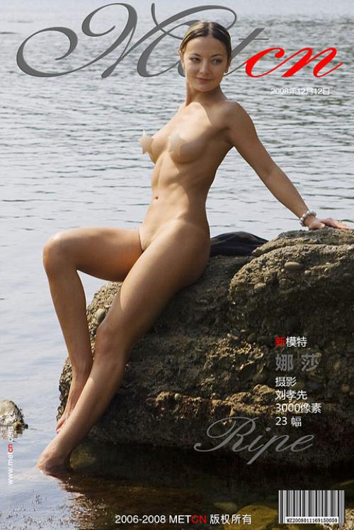 chinees nude metcn 056 - MetCN-Chiness Nude-2008-12-12 - Na Sha